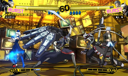 Persona 4 Arena Review (Xbox 360)