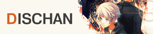 Dischan_3