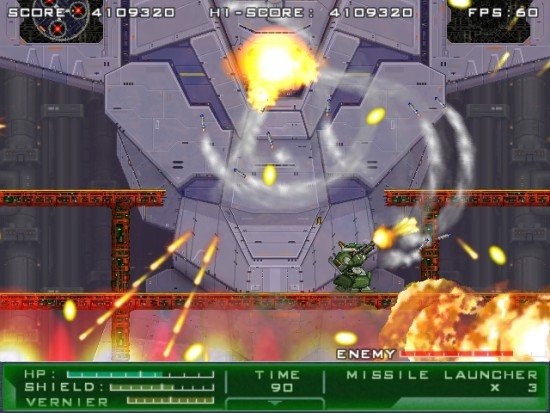gigantic-army-screen