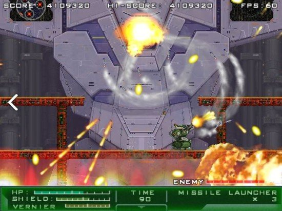gigantic-army-2