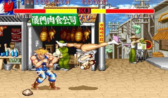 Chun-Li-spinning-bird-kick