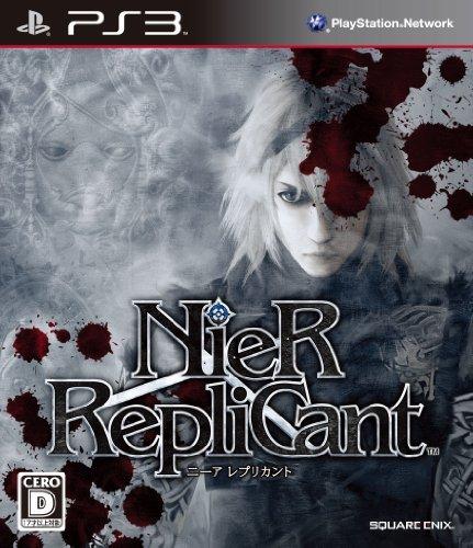 Nier Cover - Replicant