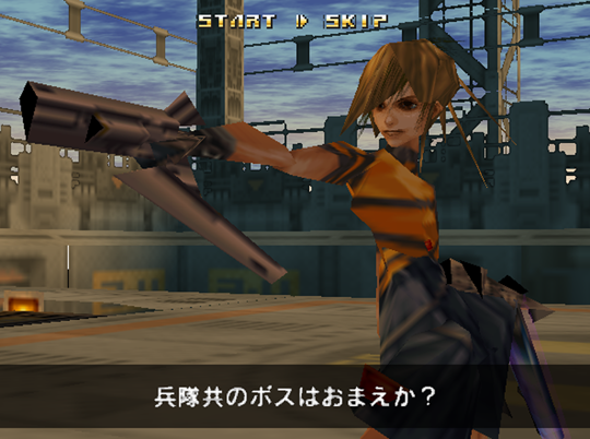 sin-and-punishment-rail-shooter