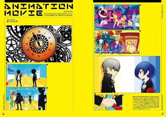 Persona-Q-official-visual-materials-2