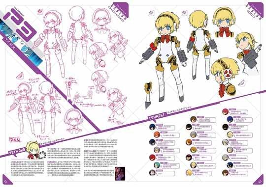 Persona-Q-official-visual-materials-5