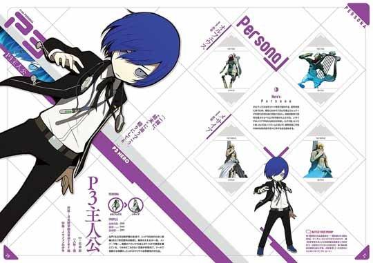 Persona-Q-official-visual-materials-6