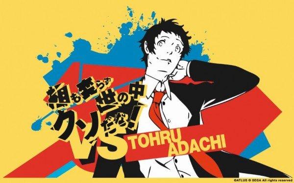 adachi t-shirt_final_graphic