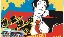 FREE Adachi T-Shirt with every Persona 4 Arena Ultimax order