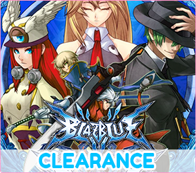 bb-clearance-store-dotw