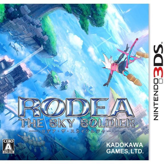 rodea-the-sky-soldier-390901.15