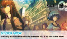 Steins;Gate Stream – Prologue