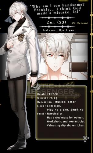 Mystic Messenger: Introducing Ryu Hyun
