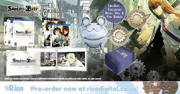 SG_RiceEdition_US-600x315 Steins;Gate US