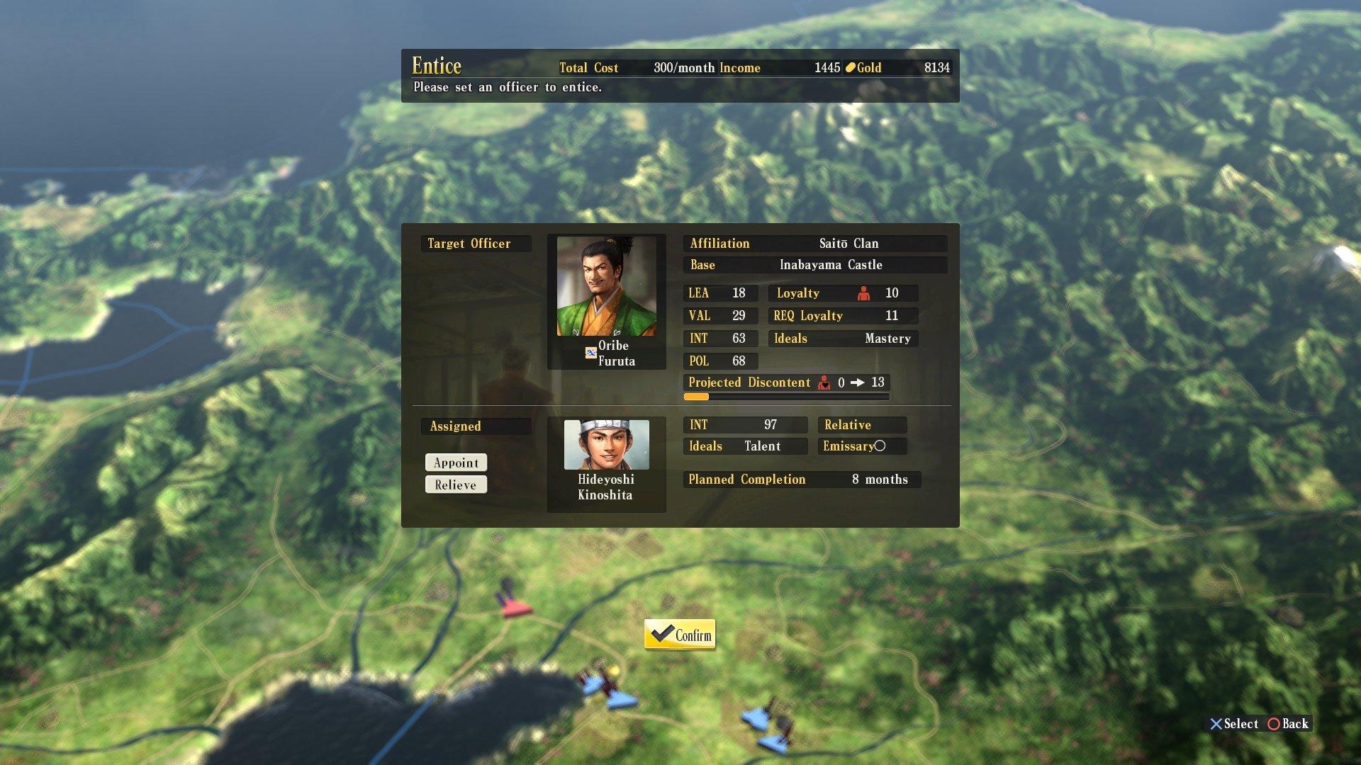 19 - espionage Nobunaga's Ambition Diplomacy