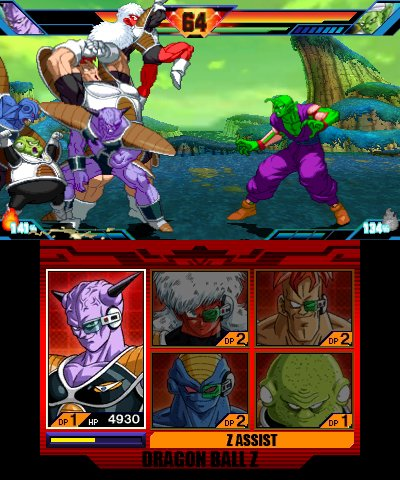 DBZ_EB_Screenshot_3_1435748496 Dragon Ball Z Extreme Butoden Demo