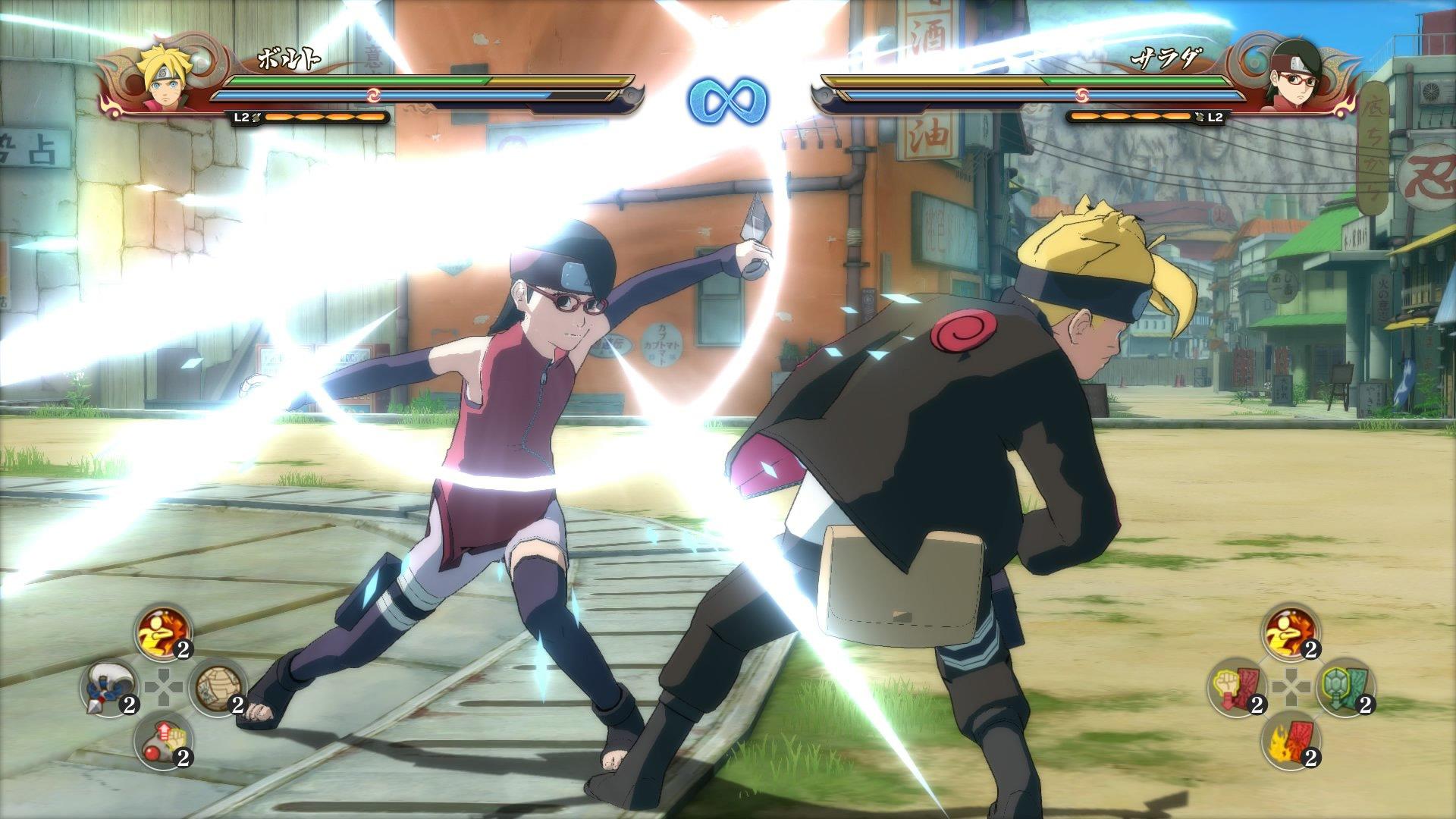 Sarada_UI_1438754610 Ultimate Ninja Storm 4 Trailer