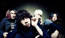 ONE OK ROCK will perform in London AND Manchester! UPDATE