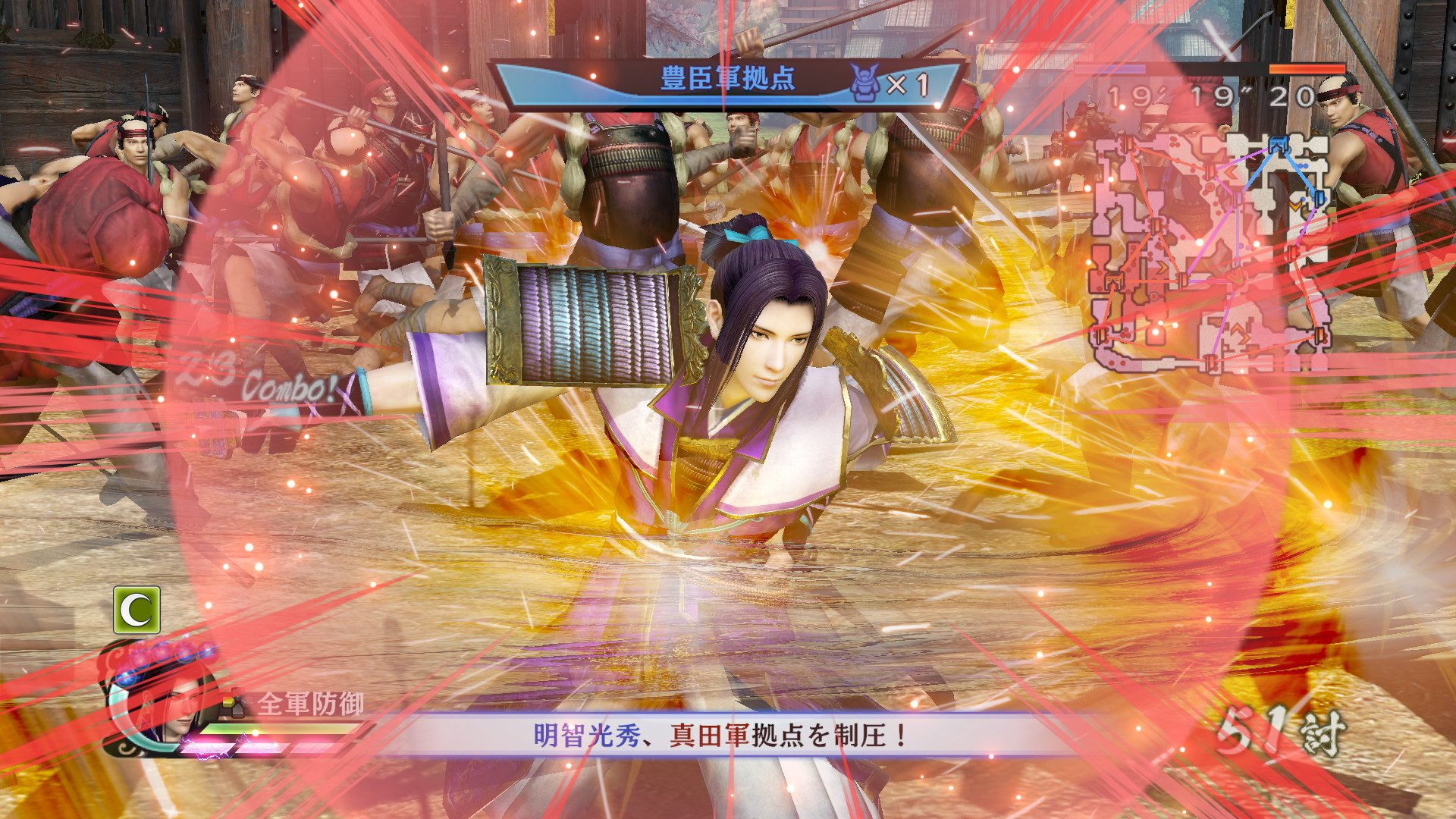 Battle JP2