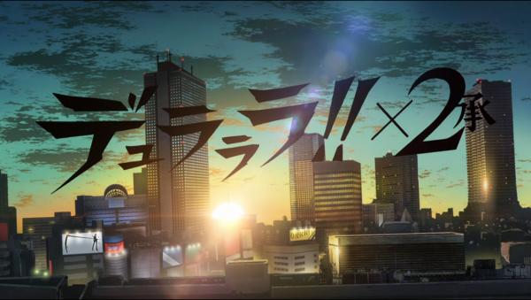 anime limited DRRR2