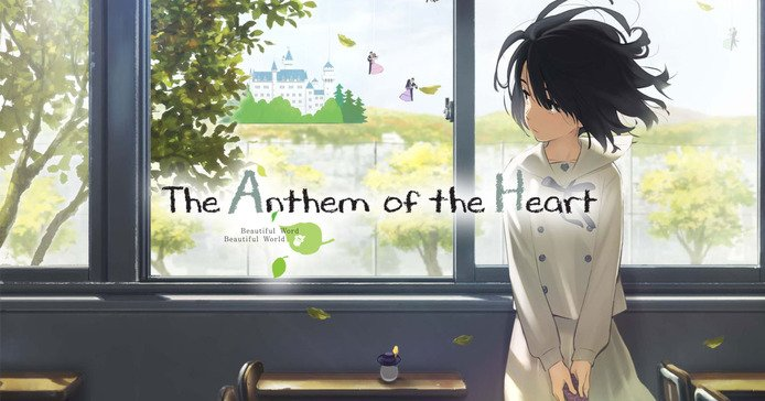 anime limited anthemoftheheart
