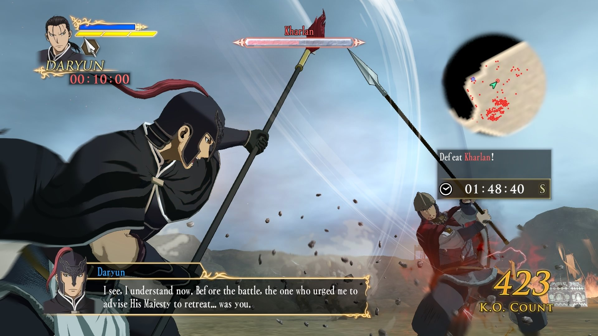 daryun_action Arslan: The Warriors of Legend Preview
