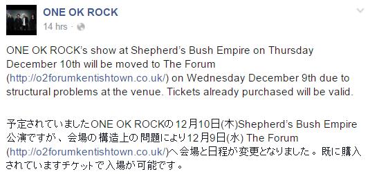 ONE OK ROCK changes venue