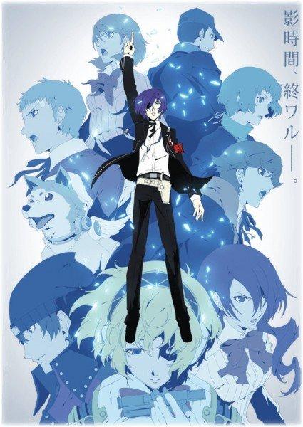 persona 3 the movie #4