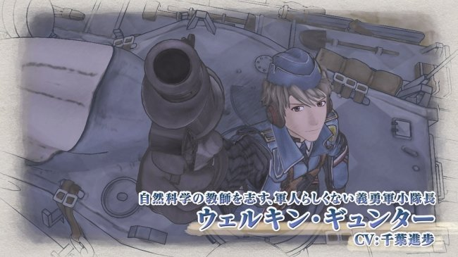d5397-1012-721826-1 Valkyria Chronicles Remastered Character Trailer