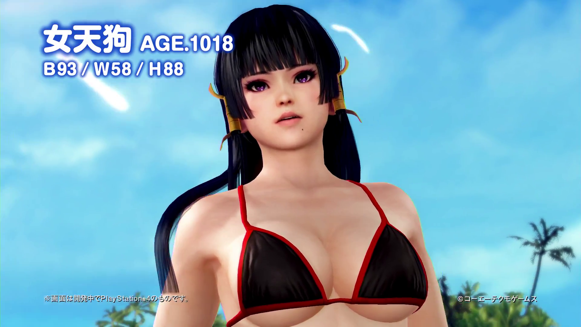 vlcsnap-2016-02-29-15h17m53s987 Dead or Alive Xtreme 3 Nyotengu Character Trailer