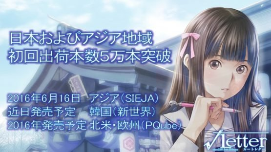 Root Letter Global Root Letter English PQube