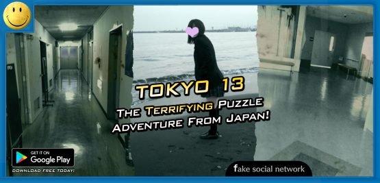 Tokyo 13 ads_1560_750