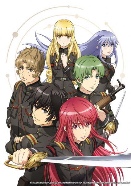 Aldermin of the Sky Crunchyroll Summer 2016 Anime Streaming Line-Up Announced