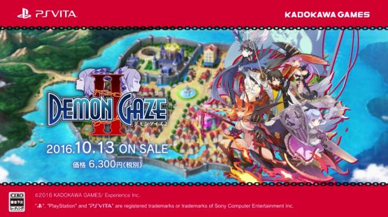 demon-gaze-2-announce Demon Gaze 2 Release Date