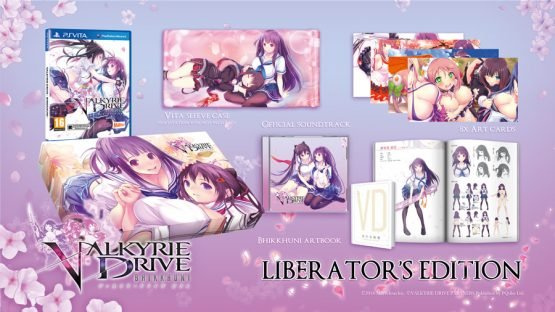 Valkyrie Drive Collector's Edition Box Revealed - Exclusively In Our Liberator's Edition 1
