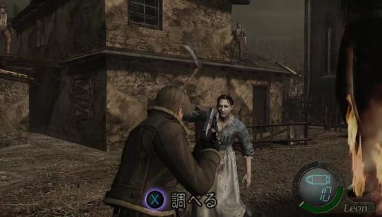 Resident Evil 4 Remaster Village & Ashley Videos 1