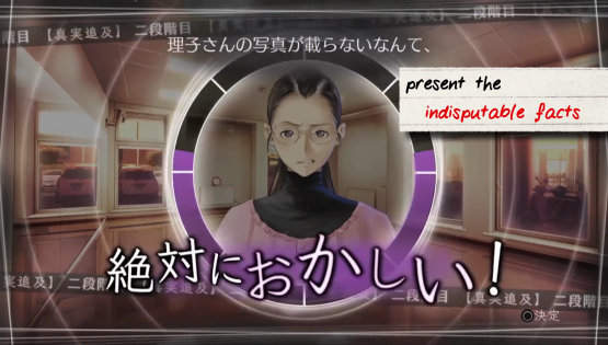 Root Letter Preview - Phoenix Wright for Adults 5