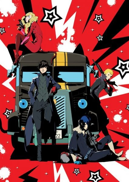 persona 5 the daybreakers 1