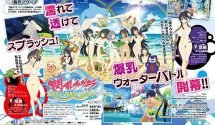 Senran Kagura Peach Beach Splash Announced for March 2017 – Reminiscent of Splatoon??