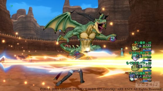 National First: Legal Action Taken Against Dragon Quest X Cheaters 1