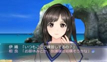 New Reco Love Character Trailers and Screenshots