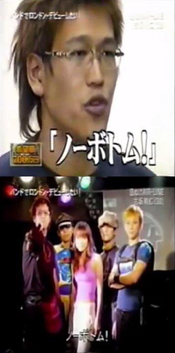 Pen Pineapple Apple Pen Guy Was On Japanese Dragon's Den 13 Years Ago 1
