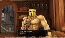 Legal Action Taken Against Dragon Quest X Cheaters