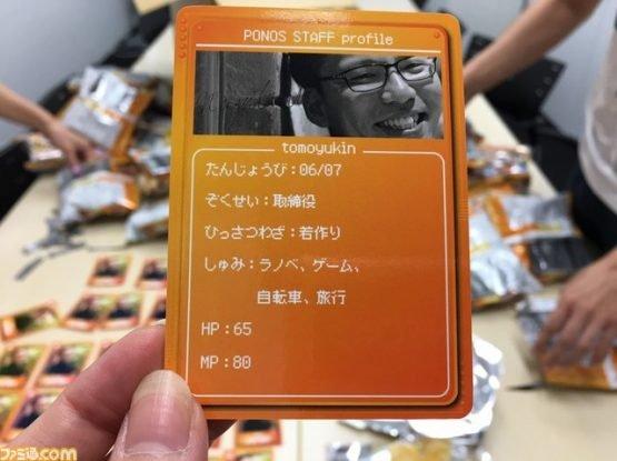 Japanese Company Puts Employee Trading Cards Inside Crisps 2