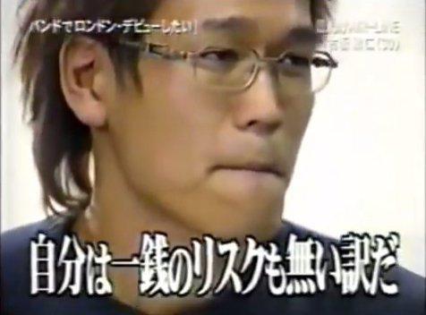 Pen Pineapple Apple Pen Guy Was On Japanese Dragon's Den 13 Years Ago 2