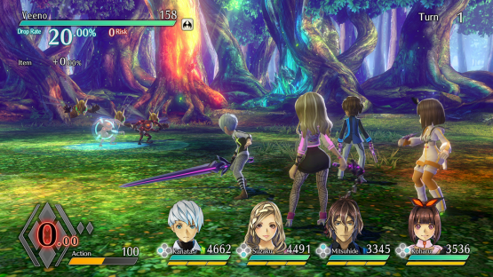 exist archive review 1