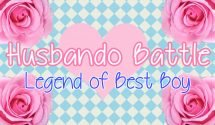 Husbando Battle 2016 ~Legend of Best Boy~ Nominations Open – Submit Now!