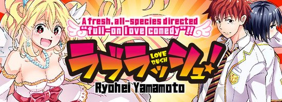 Love Rush Cancelled After 14 Chapters, One of Shonen Jump's Latest Manga 2