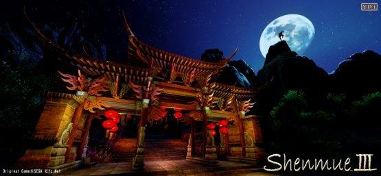 shenmue-iii-update-dojo