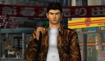 ShenmueHD.com Registered by SEGA + Unregistered Domains You Could Buy