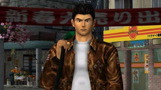 ShenmueHD.com Registered by SEGA + Unregistered Domains You Could Buy 3